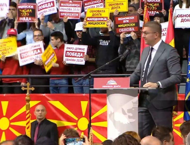 Opozita propozon ushtarak për ministër të Brendshem, Zaev kundër