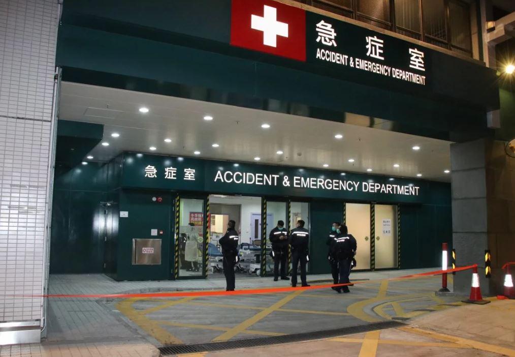 Shpërthim me bombë në një spital të Hong Kongut