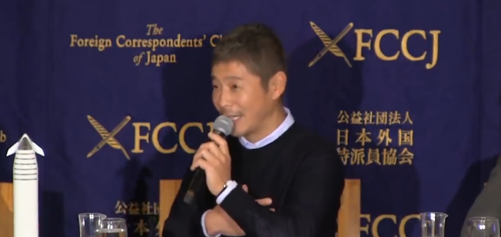 """""""Një biletë për në hënë"""", miliarderi japonez kërkon një shoqëruese për udhëtimin e tij"""