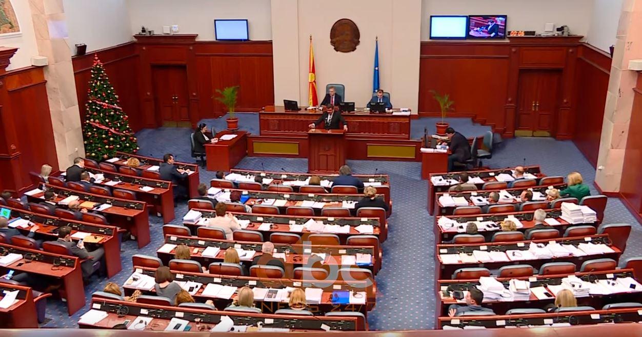 maqedoni-parlamenti.jpg