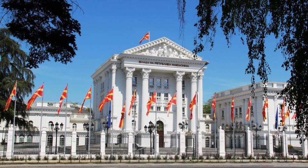 maqedonia-qeveria.jpg