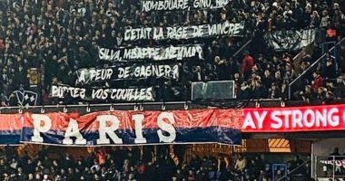 """Futbolli i luajtur një """"kujtim"""", PSG gjen zgjidhjen alternative për tifozët"""