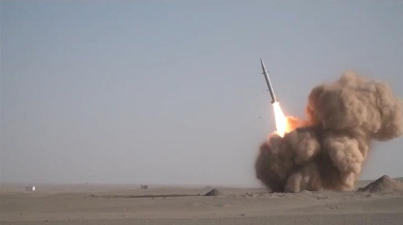 Dështon lëshimi i satelitit iranian