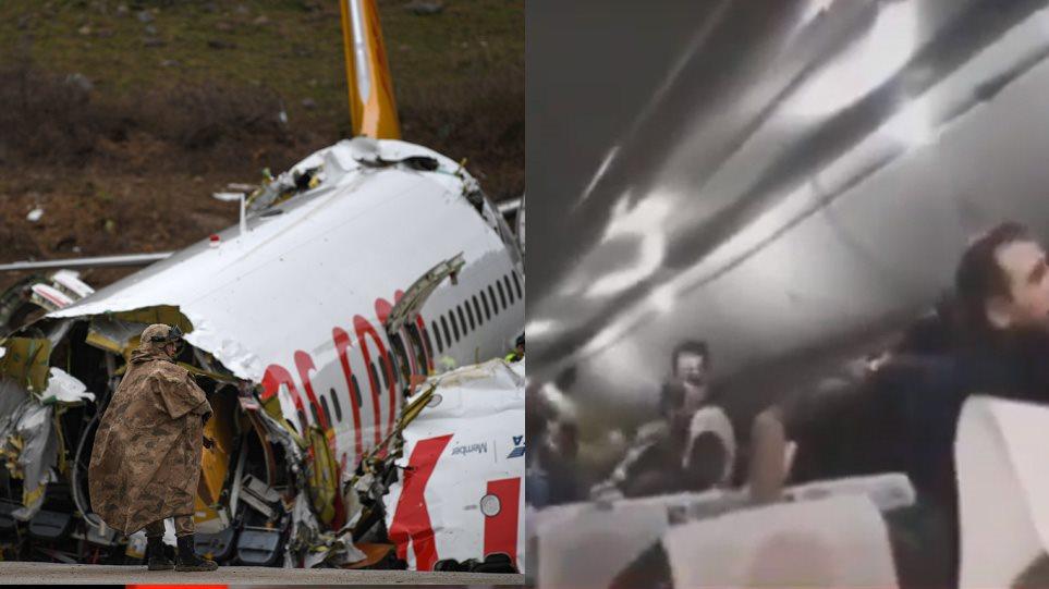 Të qara, ulërima dhe tmerr: Dalin pamjet nga brenda avionit me 183 pasagjerë që u përplas në Stamboll