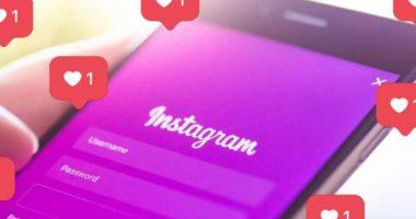Zbuloni cila është risia më e fundit e Instagramit