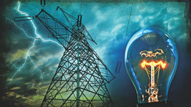 energji.jpg