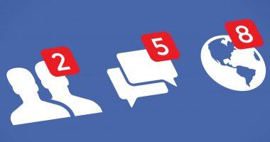 Facebook bën ndryshimin e shumëpritur nga prindërit