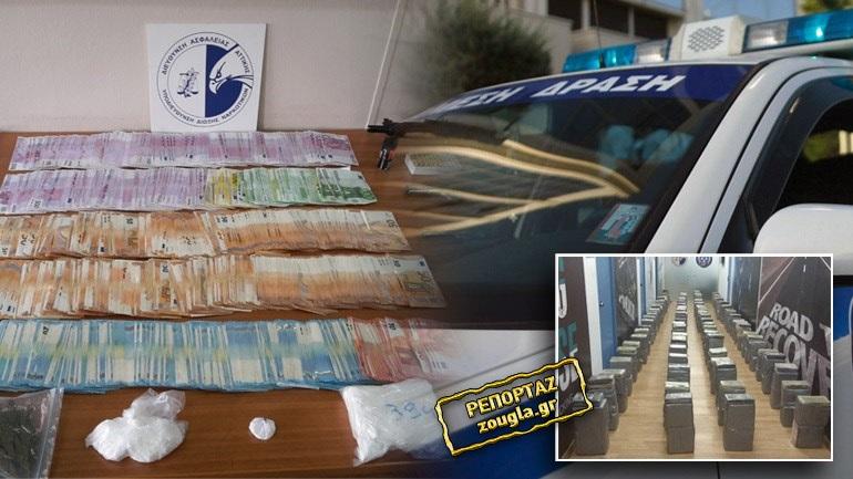 EMRI / Trafikoi 1.2 ton kokainë, mediat greke publikojnë detaje të reja për shqiptarin