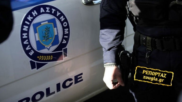 policia-greke12.jpg