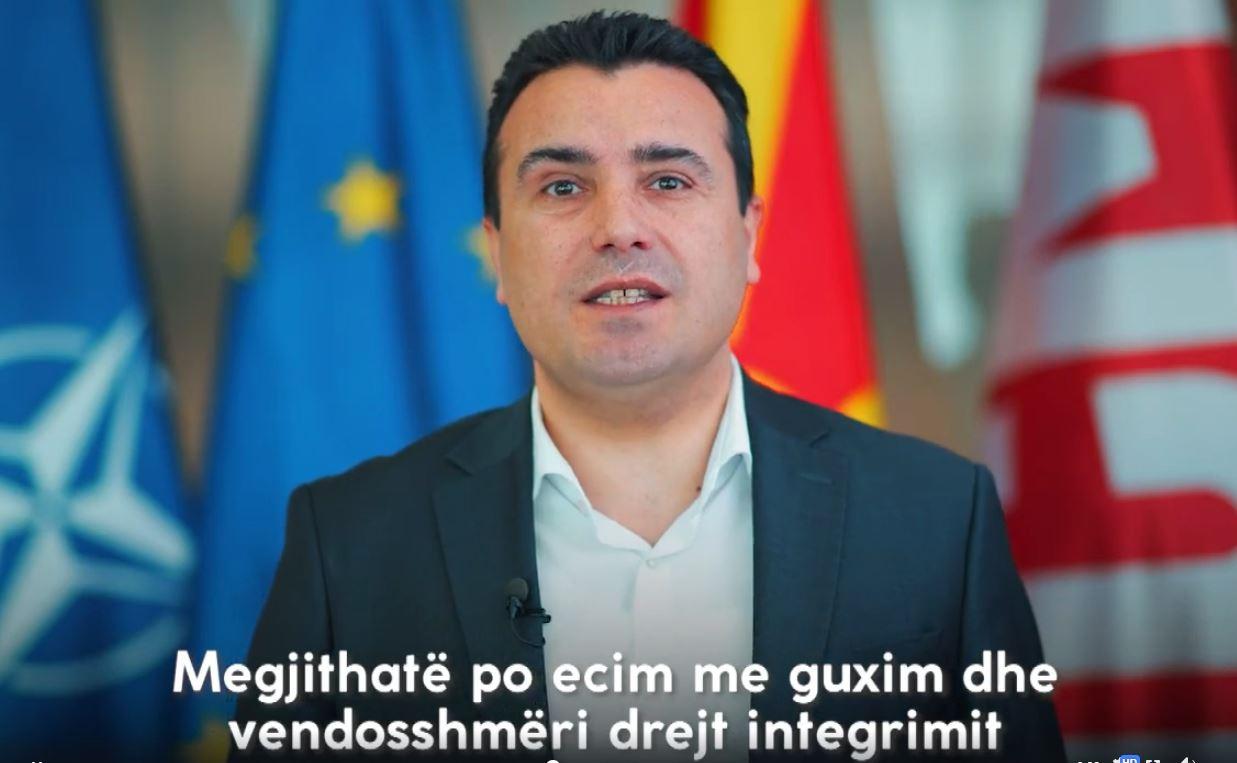 """""""Po ecim me vendosmëri drejt integrimit në BE"""", Zaev për Kongresin e PS-së: Keni mbështetjen tonë"""