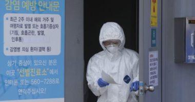 Koreja e Jugut masa drastike, burg dhe gjobë për shkelësit e karantinës