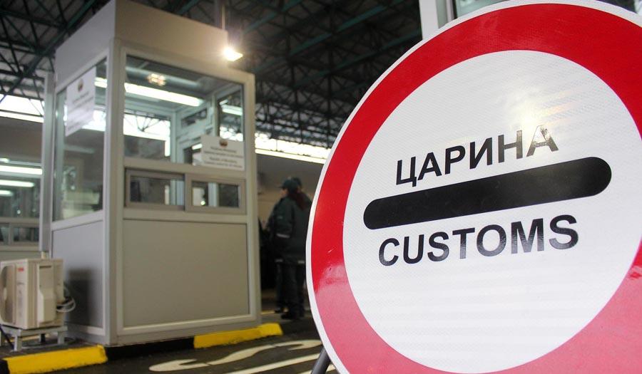 Maqedonia e Veriut mbyll kufirin e Bllatës në drejtim të Shqipërisë