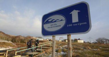 Tërmet i frikshëm në Rusi, tronditen ishujt kuril