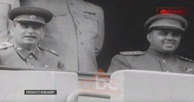 Kronika filmike të komunizmit
