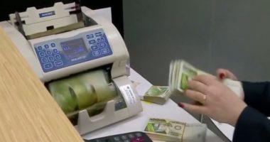 Kreditë me probleme zbresin në nivelin më të ulët në 11 vjet