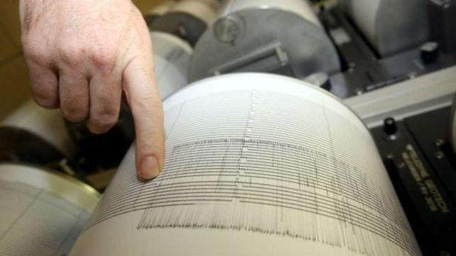 Japonia goditet nga një tërmet me madhësi 6.4, paralajmërim për tsunami