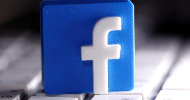 Vetëm për çiftet, facebook prezanton një aplikacion të ri