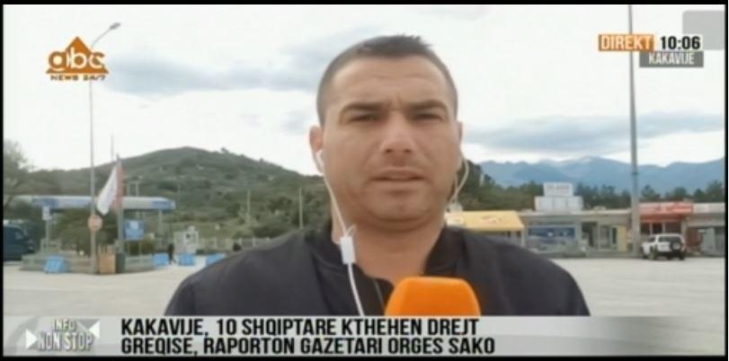 Emigrantët të bllokuar në Kakavijë në temperatura të ulëta, 10 prej tyre kthehen në Greqi