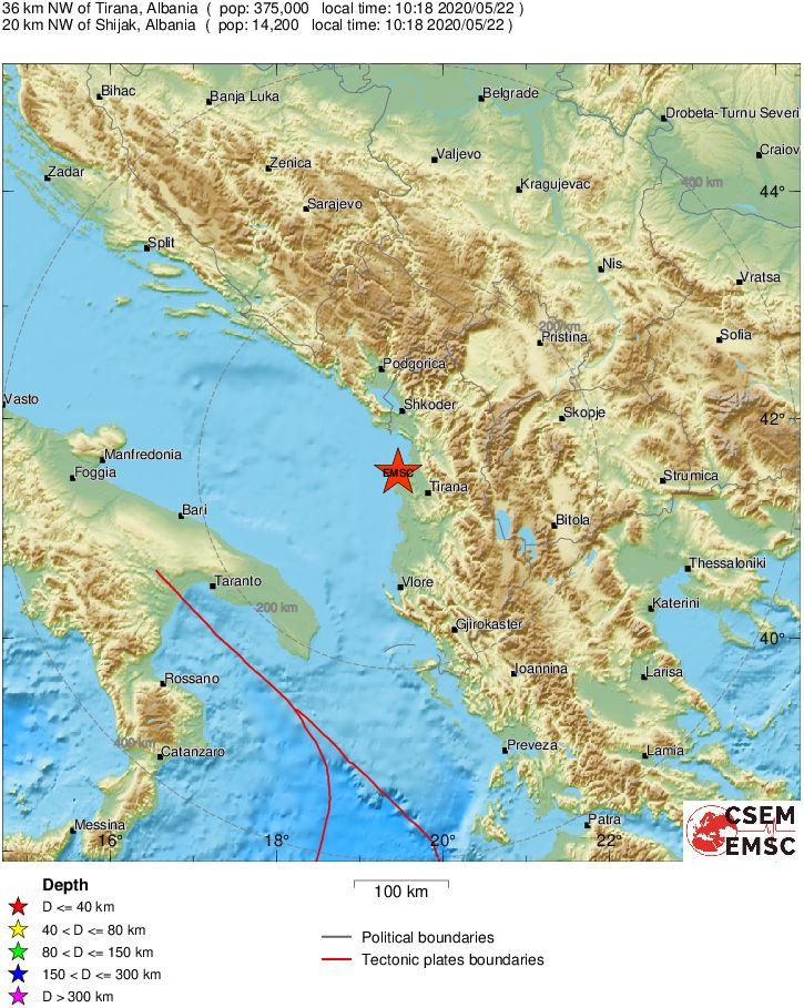 Regjistrohen lëkundje tërmeti në vend, ku ishte epiqendra