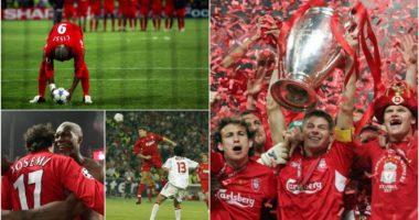 15 vite nga mrekullia e Stambollit, Cisse: Milan kishte talent, ne zemër
