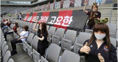 E padëgjuar, klubi korean bën gafën e pafalshme në shkallët e stadiumit!