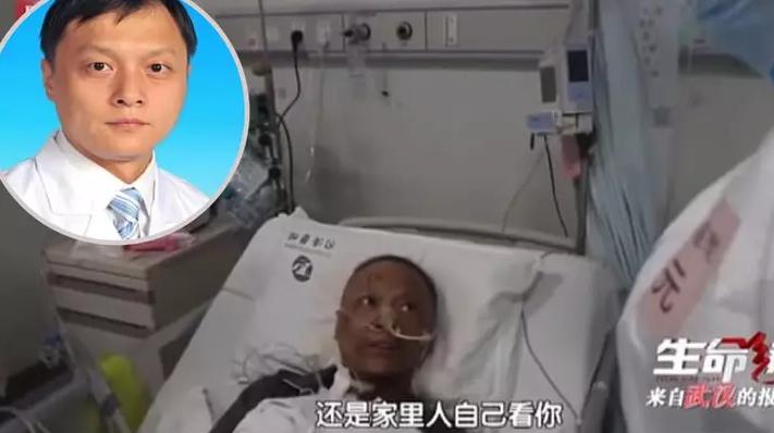 Iu nxi lëkura nga koronavirusi, mjeku kinez nis t'i kthehet normalitetit