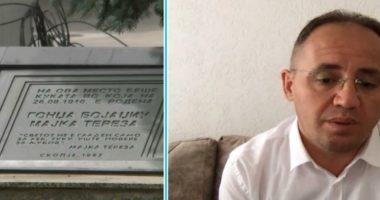 """Çfarë ndodhi në shtëpinë e """"Nënë Terezës"""" në Shkup, Asani: Do të ruajmë elementet historike"""