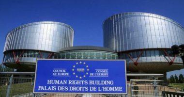 Strasburgu rrëzon pronarët, mbetet në fuqi skema e qeverisë për kompensimin e pronave
