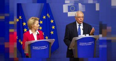 BE: SHBA të rishikojë vendimin për tërheqjen nga OBSH-ja