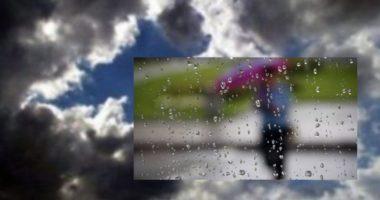 Surprizat e motit, vranësira dhe reshje shiu gjatë ditës