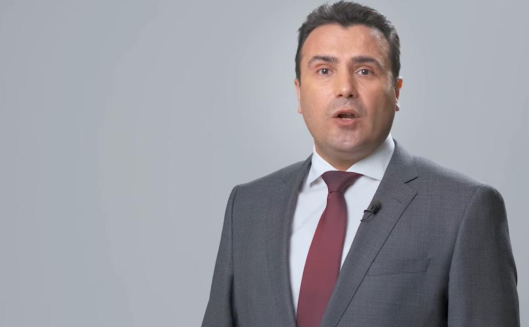 Zaev: Maqedonia e Veriut ka nevojë për zgjedhje të shpejta