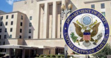 Ambasada e SHBA në Kosovë: Urime për votimin paqësor, presim të vazhdojmë punën me Hotin