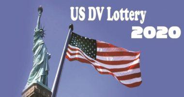 Sot dalin përgjigjet e Lotarisë Amerikane, DASH tregon nëse keni fituar