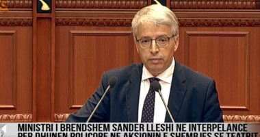 Lleshaj: Arrestimet në datën 17 maj kanë qenë të ligjshme, policia iu përgjigj Bashkisë