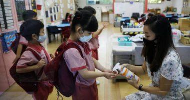 Singapori rihap shkollat