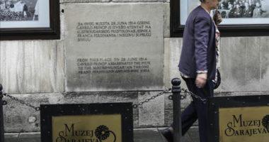 """""""Dora e Zezë"""", organizata që organizoi vrasjen e arkidukës Franz Ferdinand"""