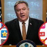 Pompeo: SHBA-ja do të mbrojë të dhënat e amerikanëve nga aplikacionet kineze