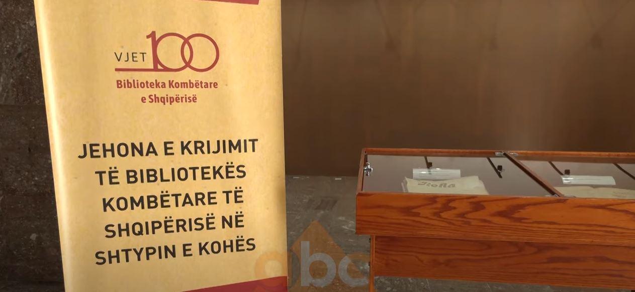 Margariti premton rregullimin e rrjetit elektrik në Bibliotekën Kombëtare në ditën e themelimit