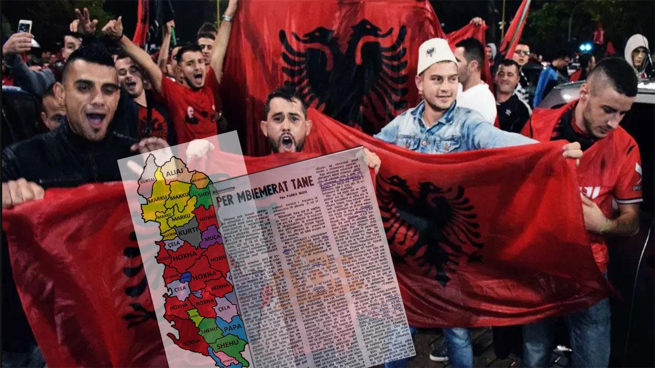 Cilët ishin mbiemrat më të përdorur në Shqipërinë e vitit 1945 dhe si ka ndryshuar renditja