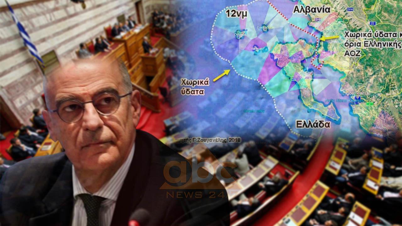 HARTA / Ministri grek në Berlin, Dendias paraqet ndarjen e kufirit detar me Shqipërinë