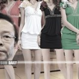 100 dashnore dhe 3 ton para, njihni zyrtarin më të korruptuar të Kinës