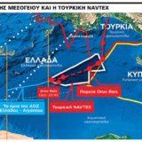 Izraeli rreshtohet krah Greqisë në përplasjen me Turqinë në rajon