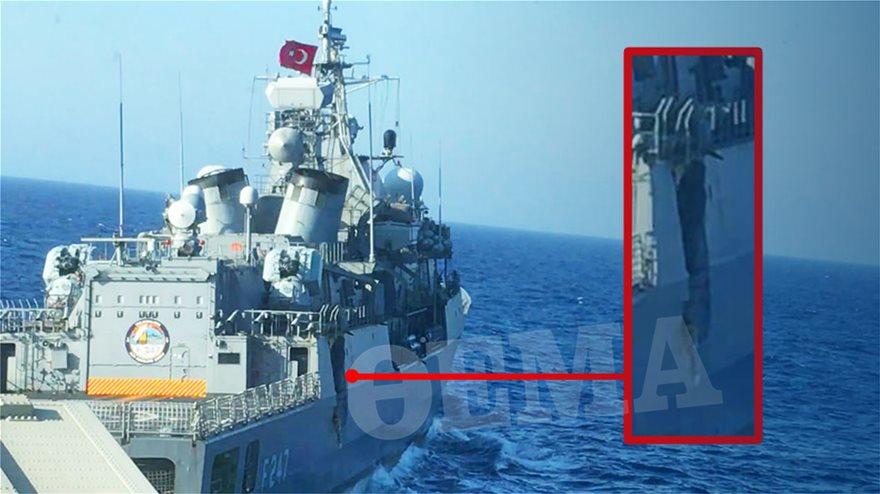Episodi për pak shkaktoi luftë me Turqinë, mediat greke nxjerrin fotot e fregatës së dëmtuar