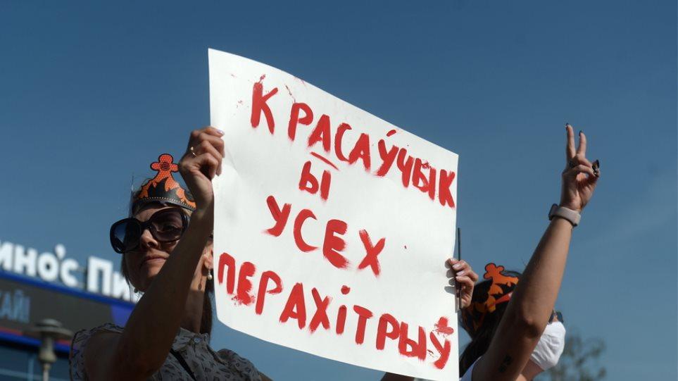Betimi në fshehtësi i Lukashenkos nxjerr në rrugë qytetarët, rikthehen protestat në Minsk
