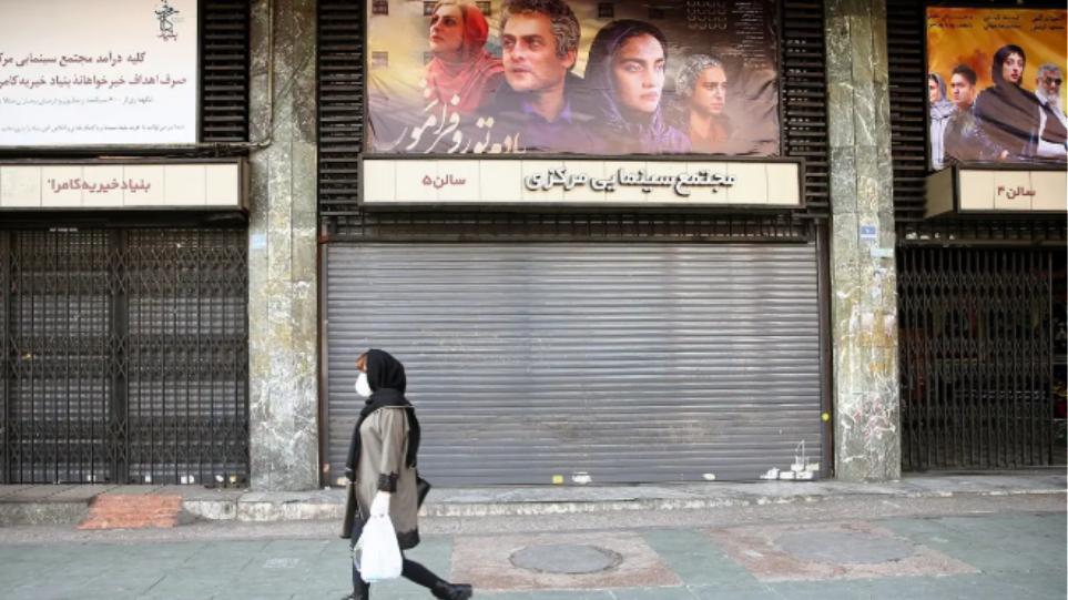 Konfirmohen 3,341 raste të reja në Iran, numri më i lartë që nga qershori