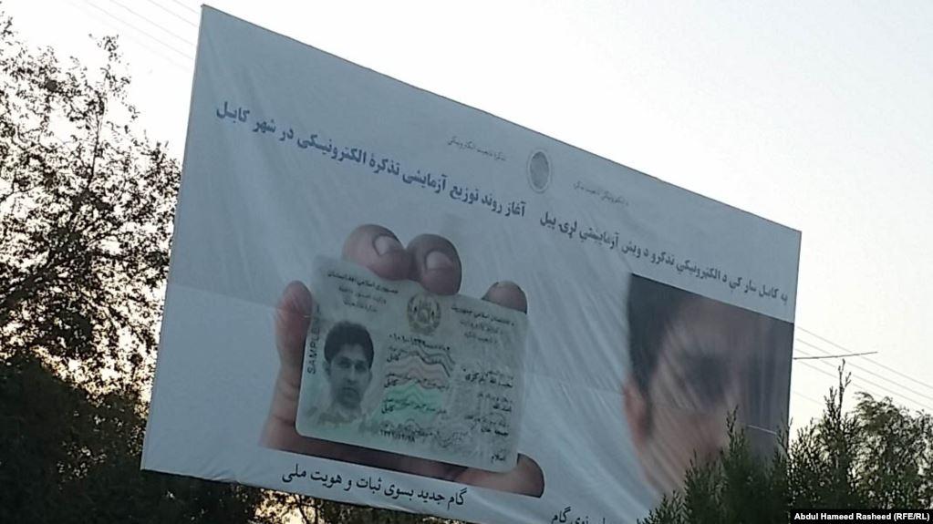 Jo vetëm babai, ky shtet vendos që në letërnjoftimet e fëmijëve të vendoset edhe emri i nënës