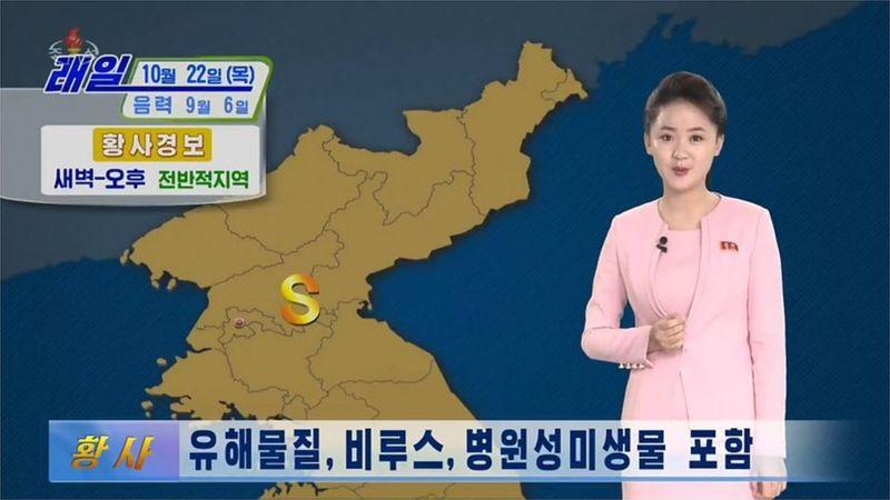 Kujdes nga pluhuri me Covid-19 që vjen nga Kina: Njoftimi i çuditshëm në Korenë e Veriut
