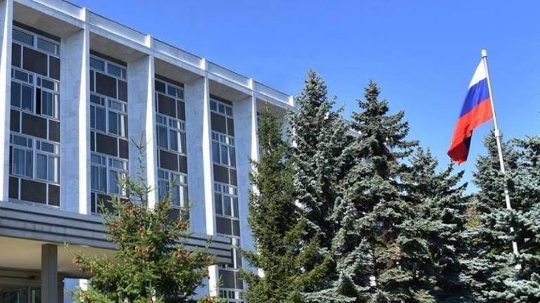 Rusia dëbon dy diplomatë bullgarë