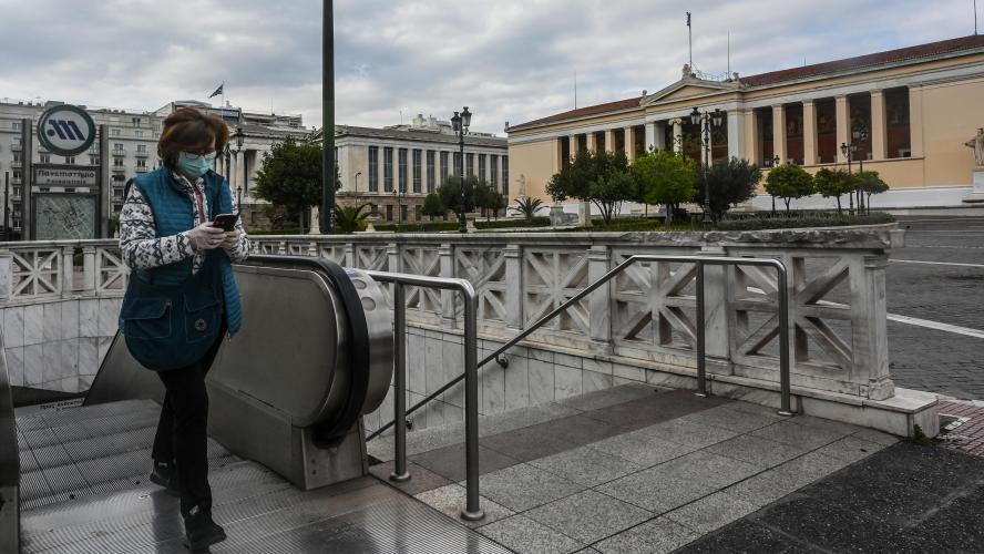 Masat kufizuese në Greqi, maska me detyrim në çdo ambient, ora policore shtrihet në gjithë vendin