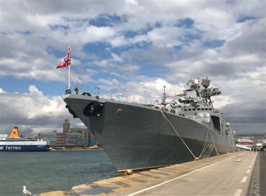 """Anija e madhe luftarake ruse """"Vice Admiral Kulakov"""" ndalon në Pire"""